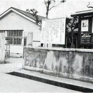 昭和の公共機関 「保健所・診療所」