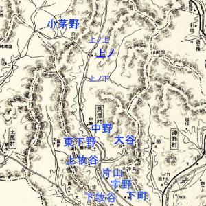 地名由来「上ノ・小茅野」
