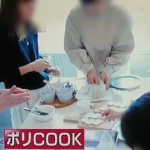 <ポリCOOK> NHKでご紹介いただきました