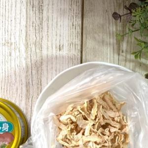 <乾物レシピ>#5 火を使わない ポリ袋で1分 乾物とホタテのサラダ