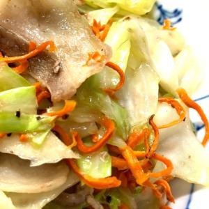 <乾物レシピ>#9 肉野菜炒めの最後に乾物野菜を入れるだけ