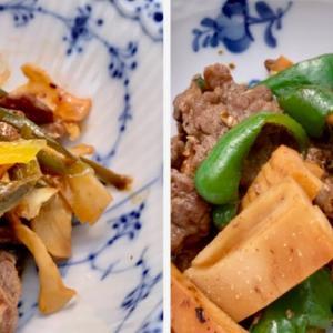 <乾物レシピ>#11  野菜が苦手さんにオススメ 乾物野菜はえぐみがないからペロリと食べれます