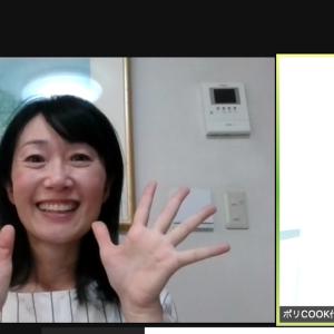 <ポリCOOK> 今泉マユ子先生とのおしゃべり会でした