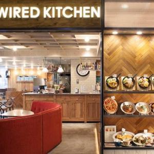 WIRED KITCHEN川越アトレマルヒロ 川越駅前にあるWi-Fiも完備したくつろげるおしゃれカフェ