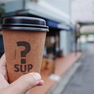 ふらっと寄れるコーヒーショップ、川越「SUP COFFEE STAND(サップ コーヒースタンド)」で美味しいエスプレッソを