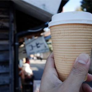 川越観光の途中で立ち寄りたい「小江戸coffee mame蔵(豆蔵)」は一息できるコーヒースタンド