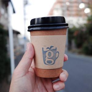 川越「glin coffee(グリンコーヒー)」は川越に3店舗もある人気のコーヒーショップ