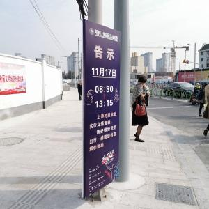 上海マラソンまで、あと1週間。