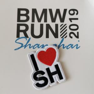 上海マラソン、準備完了。