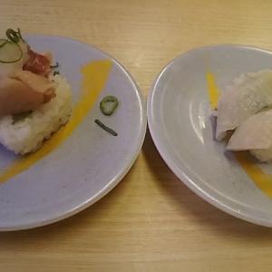 回転紀行~生簀回転すし活魚寿司さん