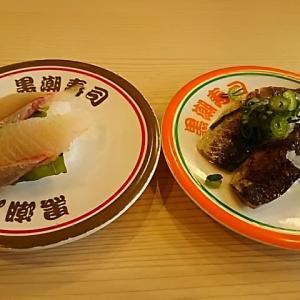 回転紀行~黒潮寿司さん