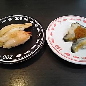 回転紀行~まわるお寿司いづつやさん