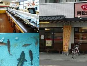 回転情報~回転寿司喜楽さん、営業時間変更のお知らせ