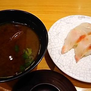 回転紀行~大起水産回転寿司さん