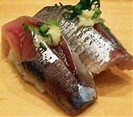 回転情報~江戸前廻転寿司森の石松さん、いわしづくし