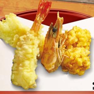 回転情報~無添くら寿司さん、『特大えび天入り 天ぷら盛り合わせ』