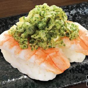 回転情報~無添くら寿司さん、『えび のり塩』