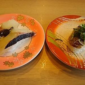 回転紀行~播磨の活魚にぎり力丸さん