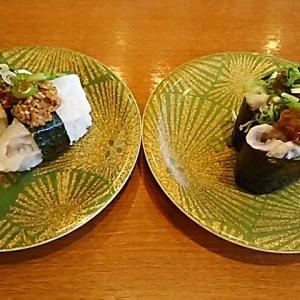 回転紀行~本格回転寿司ぼてさん