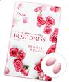 バラの香り【ローズドレス】