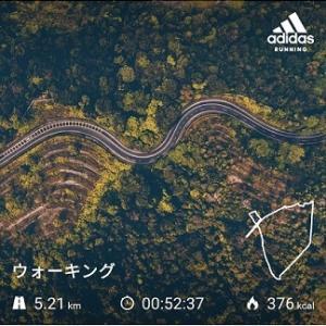 月曜断食ダイエット【24日目】adidas Runningはとても優れたアプリです!
