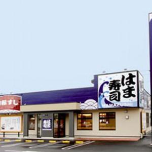月曜断食ダイエット【47日目】今度食べに行く『はま寿司』のカロリーチェック!