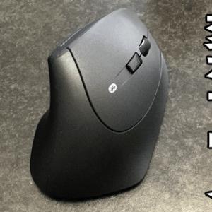 手が痛いのでエルゴノミクスマウスMA-ERGBT11を買いました。