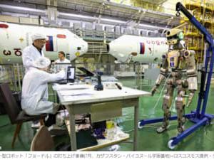 分身ロボが人間の補助、清掃員ロボットほしいな