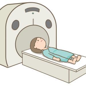 MRIとハワイアン