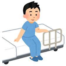 商品券よりも現金給付が必要な理由。旦那の親戚が入院して感じたこと。