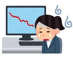 NISA口座のデメリット★損益通算できないので損切りしづらい件。