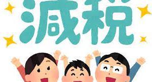 6月からの住民税が決定☆年収600万円を超えても10万円以下の理由。