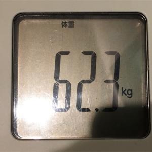 ダイエット50日目