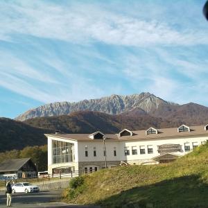 大山へドライブ