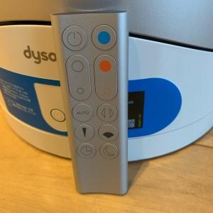 【DYSON】ダイソンのPURE HOT + COOL LINK 空気清浄機能付きファンヒーターを買いました!思ったより暖かくなります