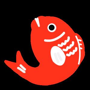 お正月の縁起物 紅白鯛のイラスト