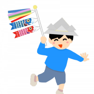 子どもの日 こいのぼりを持って走る男の子のイラスト