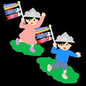 子どもの日 こいのぼりを持って遊ぶ子ども達のイラスト