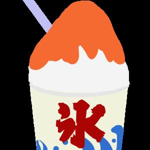 かき氷のイラスト