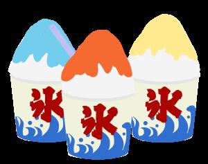かき氷のイラスト 2