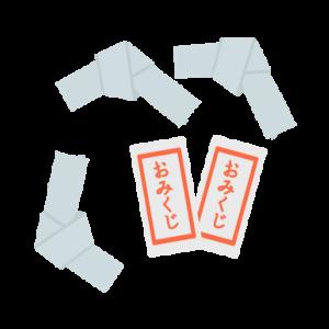 おみくじのイラスト 2