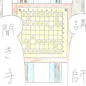 「with コロナ」の将棋講座と今月の将棋倶楽部24の途中経過
