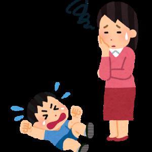 """空気が読めない・忍耐力のない子供が増加の一途。""""叱らない子育て""""""""褒めて育てる""""は本当に子供のためになっているのか。"""