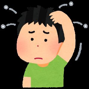 子どもの頭の痒みに要注意!アタマジラミの被害は8割が8歳以下。
