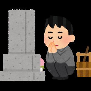 『先祖を思うこと』は子どもに好影響!お盆のお墓参りはぜひ子連れで。