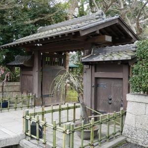 慶雲館の庭園