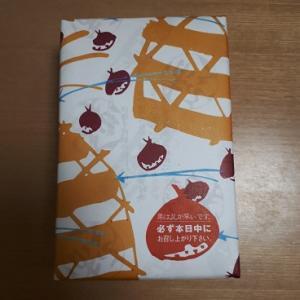 10月の赤福朔日餅