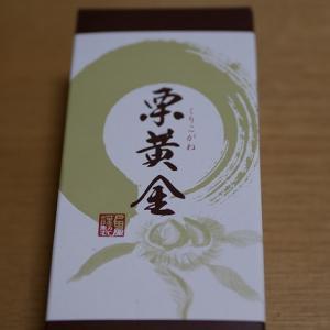 戸田屋の栗黄金&北海道シェフ・ラングドシャ