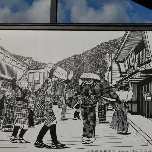 北國街道・今庄宿を散策(1)