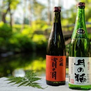 【saketaku】は高い?全国1万5,000銘柄の日本酒からプロが厳選した1本をお届け